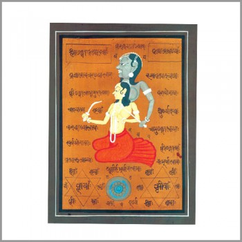 Tantra Paintings on Paper